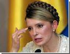 Тимошенко признала, что управы на Януковича нет