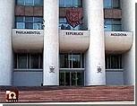 Утверждены окончательные итоги досрочных выборов в парламент РМ