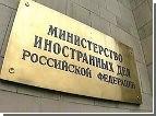 Пока можно расслабиться. Россия оказывается не вынашивает никаких военных планов в отношении Украины