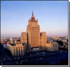 МИД РФ называет беспрецедентной высылку дипломатов из Украины