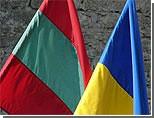 Приднестровские выпускники получили от украинских дипломатов направления в вузы Украины