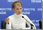 Тимошенко решила построить из себя обиженную