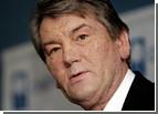 Ющенко плодотворно провел отпуск: строгал дерево, плавал и разговаривал с животными