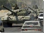 КПРФ: Следующая война будет для Саакашвили последней