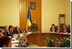 Кабмин восстановил, и тут же уволил главу правления НАК «Надра Украины»