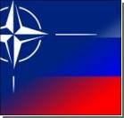 Новый генсек НАТО хочет партнерских отношений с Россией