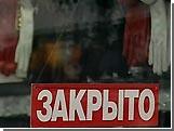Партия игрушек-убийц обнаружена в Москве