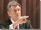 Во время Сорочинской ярмарки Ющенко опять обратился к Медведеву. Видать зацепило крепко