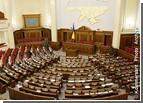 Рада преодолела второе вето Президента