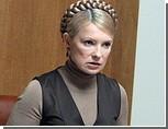 Тимошенко: в ближайшее время будет происходить рост всех всемирных рейтингов Украины