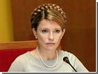 У Тимошенко снова что-то там растет