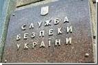 Ющенко конкретно прошелся по СБУ. Полетели две головы