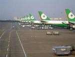 Китай и Тайвань возобновили нарушенное 60 лет назад прямое авиасообщение