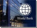 Всемирный банк выдаст Украине еще 350 миллионов долларов