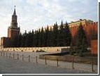 В Москве шустрый мужик пытался прорваться в Кремль на «Жигулях»