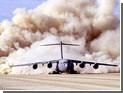 Иран отказался от старых самолетов