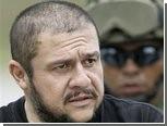 Крупнейший колумбийский наркобарон признал свою вину на суде в США