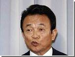 Премьер Японии признал поражение на выборах и ушел в отставку
