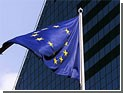 Перед саммитом G20 Евросоюз проведет встречу в Брюсселе