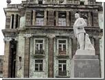 В таежном поселке восстановили памятник Ленину