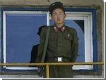 КНДР открыла границу для туристов из Южной Кореи