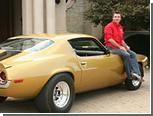 Владельцу Papa John's за 250 тысяч долларов вернули любимый автомобиль