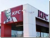 На KFC подали в суд из-за сальмонеллеза