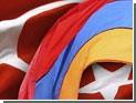 Армения договорилась с Турцией о начале политических консультаций