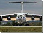 Задевший мачту освещения в Польше самолет посчитали путинским по ошибке