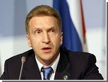 Шувалов объявил о восстановлении экономики России
