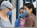 Новый грипп распространяется в 4 раза быстрее, чем другие вирусы