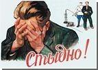 Какашки и выхлопные газы под окнами, мухи в подъезде? Подарок от будущих украинских армейских психологов, руководимых генерал-майором Балабиным... Откровенные фото