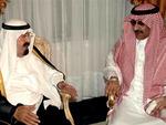 """""""Аль-Каеда"""" взяла на себя ответственность за покушение на саудовского принца"""