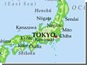Японский остров Хоккайдо сотрясли подземные толчки