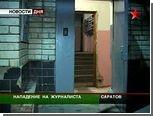 В Саратове повторно арестовали подозреваемого в избиении главы медиа-холдинга