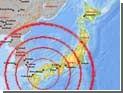 Окинаву потрясло почти на 7 баллов