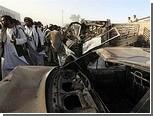 В результате взрыва в Кабуле погибли семь человек