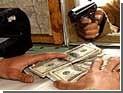 В Зеленограде бандиты похитили у пенсионерки 250 тысяч долларов