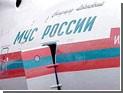 Самолет МЧС доставит на ГЭС в Хакасию спецтехнику