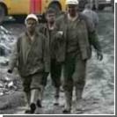 На шахте в Макеевке произошел взрыв, восемь погибших