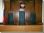 Начался суд над руководителем московского Россельхознадзора