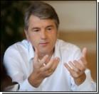 ДТП в Черновцах: Ющенко интересуют детали
