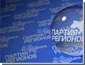 Депутата Партии регионов убили на глазах жены и детей