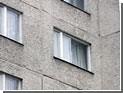 Девочка выжила после падения с пятого этажа