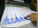 В районе крупнейшей в Азии ГЭС произошло землетрясение