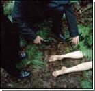 В зарослях найден труп зверски зарезанной девочки