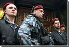 НАК «Надра Украины» пытаются взять штурмом. Возле здания творится полная неразбериха