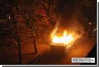 На Донбассе, наконец, приступили к тушению пожара