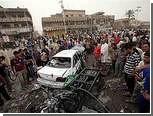 В Багдаде при серии взрывов погибли восемь человек