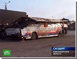 Водитель разбившегося под Новосибирском автобуса взял вину на себя